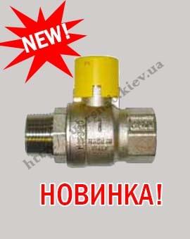 Кран шаровый газовый полнопроходной под опломбировку — IVR 183 LD DN 1/2″-2″, PN16