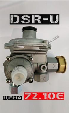 Вы можете купить у нас регуляторы DSR STFgas (Италия)